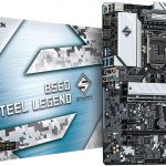 Cheapest B560 Motherboard